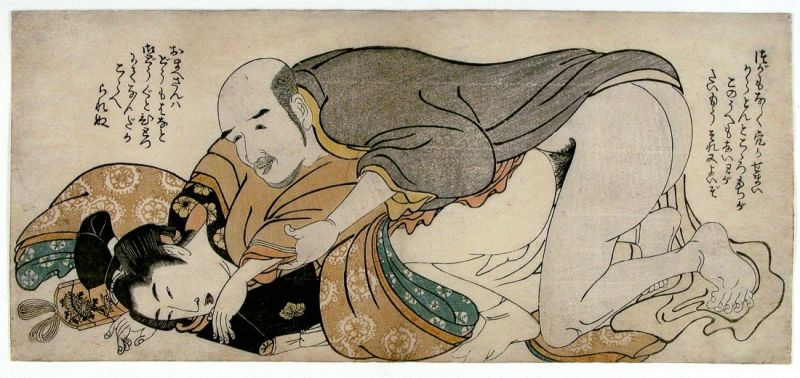 Kitagawa_Utamaro_1753_–_1806_Male_Couple_c_1802_size_half-size_oban_horizontal_yoko-e_16-3_x_36-2_cms_woodblock_color_print